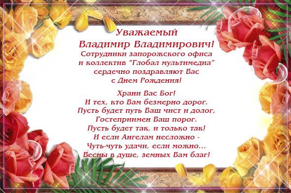 Бандуров_ДР_3