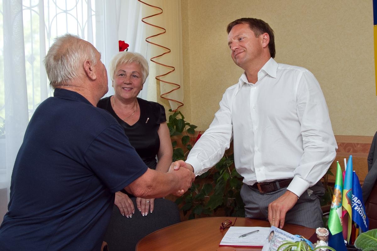 сайт знакомств с балки васильевский район
